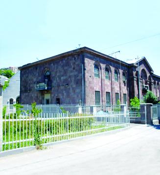 Armenian Evangelical Center, Yerevan, Armenia