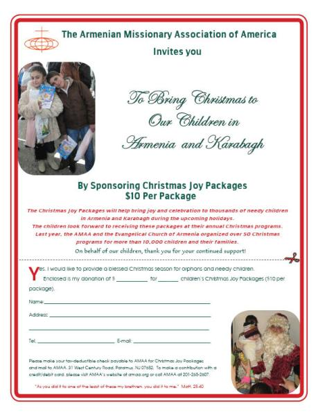 AMAA Invites you to Bring Christmas Joy to our children in Armenia & Karabagh