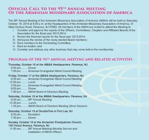 95th annual meeting announcement