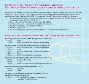 95th annual meeting announcement