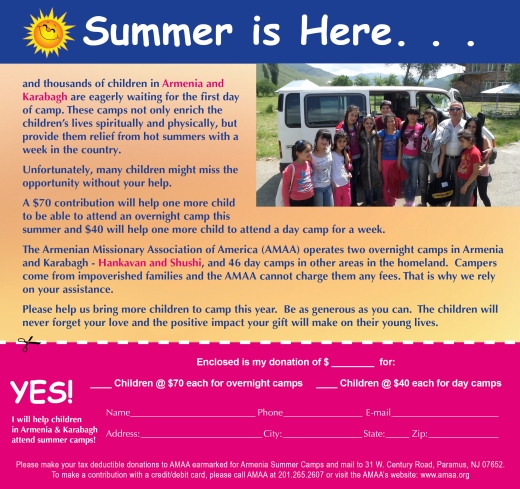 Summer Camp Appeal2015