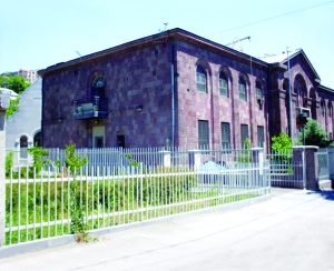 AMAA Center in Yerevan