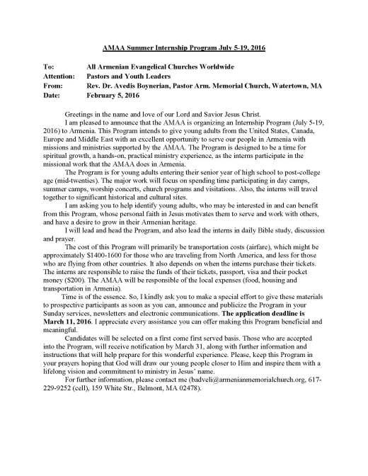 AMAA Internship Letter 2016