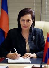 Ministry of Diaspora